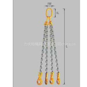 供应单腿链条捆绑索具|双腿链条成套索具
