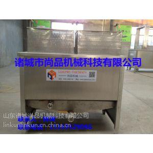 供应山东厂家直供 尚品牌 电加热自动沉渣油炸锅 品质保证 一台起订