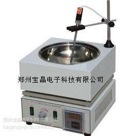 供应DF-101S集热式恒温加热磁力搅拌器|磁力搅拌器