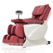 供应荣康7801C脚底滚轮穴位按摩3D零重力保健休闲按摩椅山东省按摩椅销售公司
