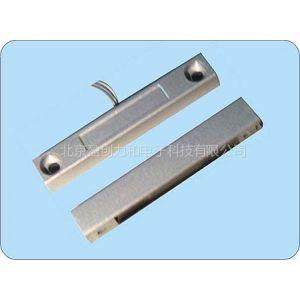 供应YC-2058 A接近传感器(门磁开关)