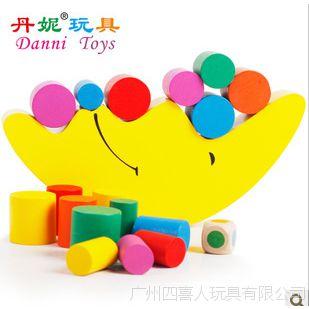 丹妮玩具品牌 月亮平衡 古典益智玩具 木制玩具 幼教儿童玩具