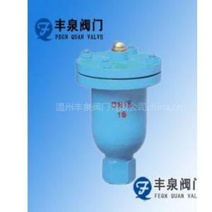 供应QB1内螺纹单口排气阀,丰泉单口排气阀