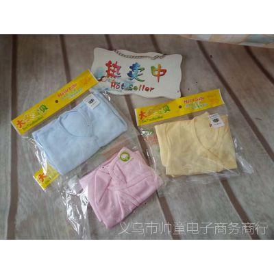 大头宝贝婴儿系带平脚纯棉内衣套装,新生儿内衣套装特价批发4546