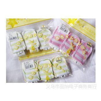 袋鼠宝宝尿布带 婴儿尿布扣 捆尿布 尿布固定 尿布绑带 可调节