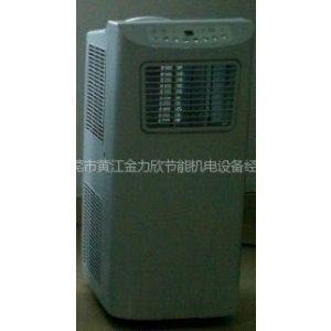 北京/上海/天津/南京市移动空调厂家批发