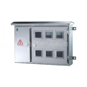 供应安徽电表箱