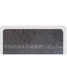 供应金华木质粉状活性炭