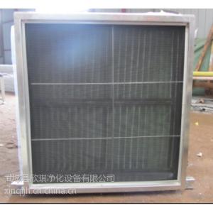 欣琪生产 活性炭过滤箱 空气过滤器 信贝