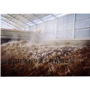 供应造纸污泥高温堆肥