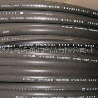 供应康普光缆,康普4芯光缆价格,康普6芯光缆报价