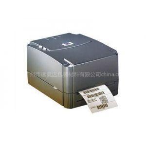 供应供应条码打印设备及耗材