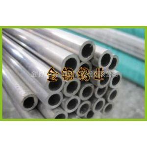【金铜铝业】广东厂家价格 6061t6铝管 无缝 合金 毛细 精拉 加工 6061-t6铝管