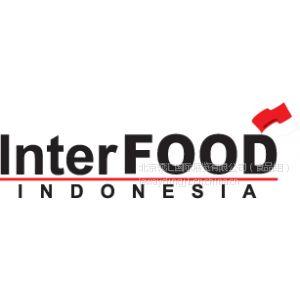 供应2018年印尼国际食品及食品配料展