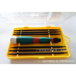 供应维修手机电脑工具 配可调节长度螺丝批工具套装