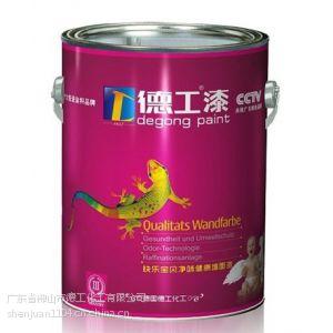 供应十大油漆/新型环保涂料/内外墙乳胶漆工程总代理