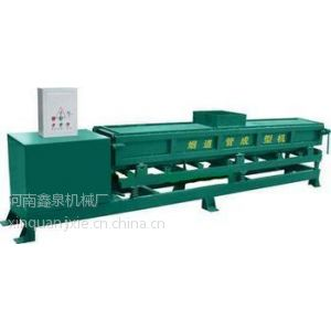 供应鑫泉机械水泥烟道机自足长远为根基把市场做向全国