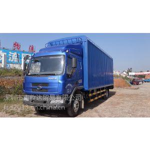 供应深圳乘龙 乘龙汽车 4X2 LZ1163RAP 厢式货车 160P马力