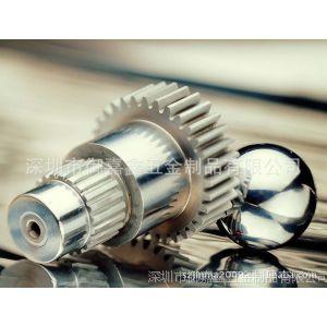 供应高精密齿轮轴 精密加工 铜铁不锈钢齿轮加工 深圳精磨齿轮0.001MM