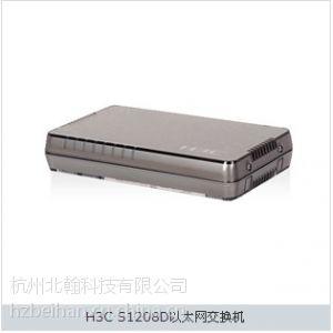 供应H3C S1208D 以太网交换机 杭州北翰科技 浙江代理