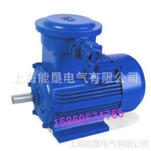 供应YBD2-225L-12/6-12/20KW变极多速防爆电机
