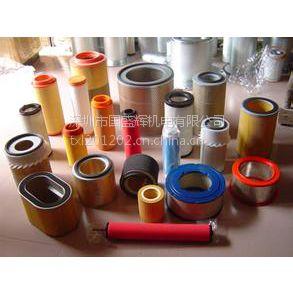 螺杆空压机空气过滤器(风格)价格