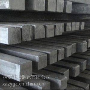 供应西安热镀锌方钢、西安镀锌方钢