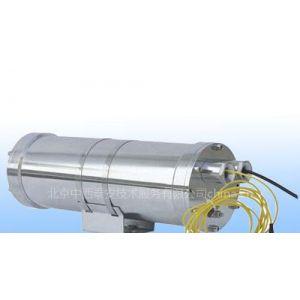 供应矿用隔爆摄像仪(不锈钢护套 支架) 型号:cza13-KBA115 库号:M295278