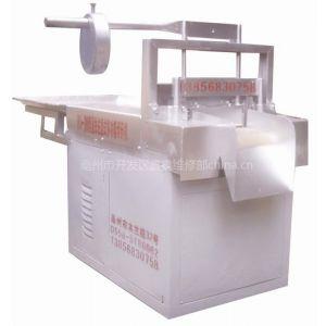 供应QYJ-300型直线往复式多功能切药机