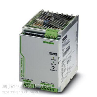 【菲尼克斯模块电源/导轨电源/恒压电源/UPS电源】特价--厦门睿特尔电气