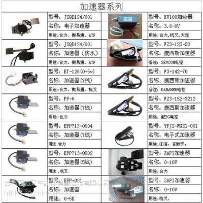 供应EV100电瓶叉车电控总成 EV100电瓶叉车加速器