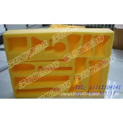防震包装五金件海绵盒、五金电子海绵包装内衬盒、防震海绵包装盒