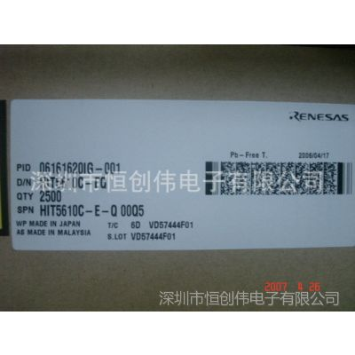 HIT5610C-E-Q HIT5609C-E-Q  RENESAS品牌全新原装现货特价销售