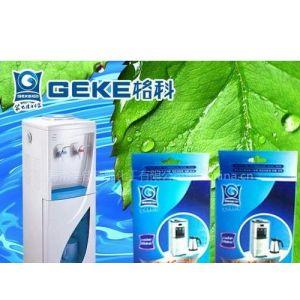 美的饮水机专用清洁剂 诚招代理 加盟商