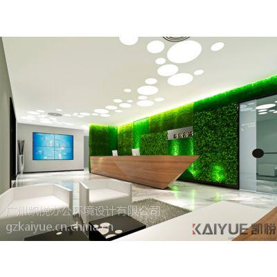 绿色环保 泰富容诚集团办公室装修设计