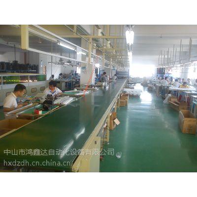 供应南头厂家自动化流水线^香洲皮带式装配线^禅城组装生产线设备