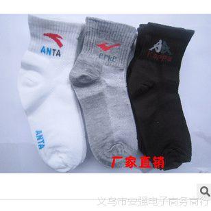 男士运动袜 棉袜 爆款时尚运动袜 新款 休闲袜 厂家直销特价