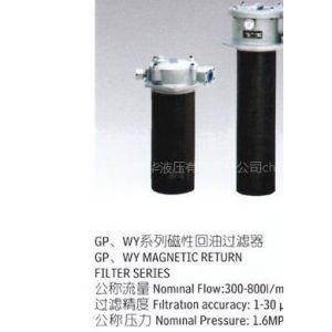 供应过滤器吸油过滤器机械液压系统滤油器