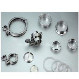 供应供应不锈钢拷贝林卡箍 不锈钢水处理 沟槽管件