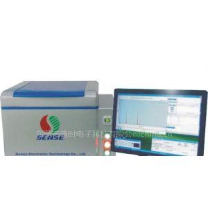 供应能量色散型X射线荧光光谱仪、金属元素分析仪 善时EDX-1000