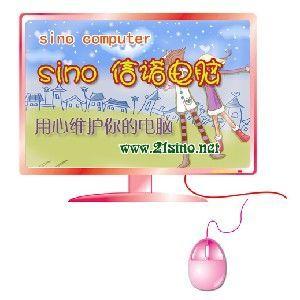供应杭州写字楼公司办公楼网络维护IT外包电脑维修