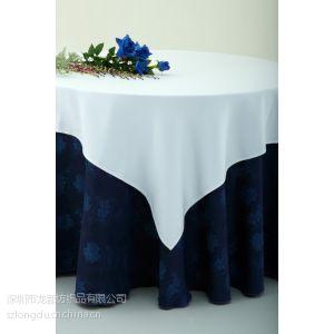 供应深圳酒店餐厅台布定做厂家