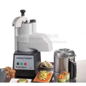 供应RobotCoupeR301切菜机、 蔬菜加工机价格、法国罗伯特切菜机总代