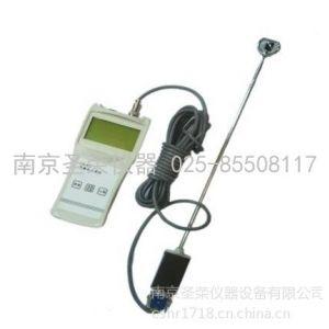 供应LS300型便携式流速流量仪*流速仪 生产*流速流量仪 厂家*水利普查 流速仪*水文监测仪器