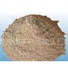 供应自产高铝粉熟料