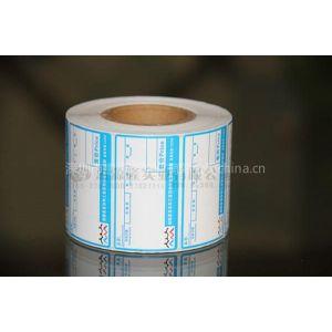 供应热敏纸一般的保存时间是多久?商场耗品电子秤纸