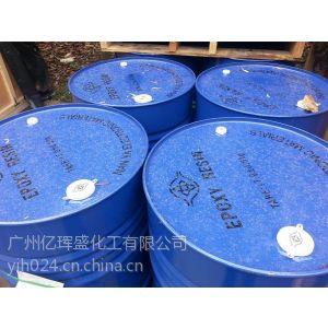 供应昆山南亚NPEL-128、E-51环氧树脂