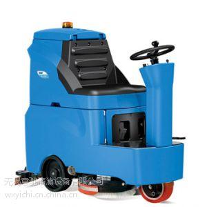 供应台州工业洗地机,台州工厂用洗地机,温州驾驶式式洗地机,温州大面积工厂洗地机