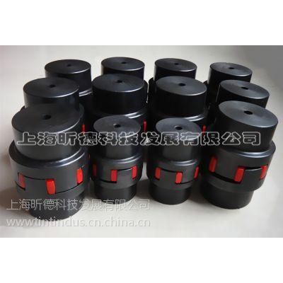 供应XL星型/梅花联轴器/45号钢制/ROTEX/厂家/价格/批发/上海厂家/出口品质