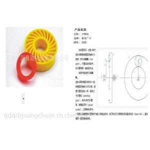 供应供应瓦楞纸箱设备配件 聚氨酯轮 压纸太阳轮